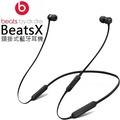 藍芽耳機 ✦ Beats X 掛頸式 藍芽 黑/白 公司貨 0利率 免運 iphone 8手機專用