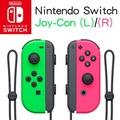 【Nintendo 任天堂】Joy-con 左右手把(電光綠、電光粉紅)