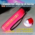 LED交通指揮棒(短)紅色 交管棒 義交 指揮交通 攜帶型