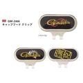 五豐釣具-GAMAKATSU新產品帽簷裝飾+雨帽夾GM-2466