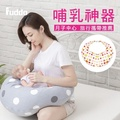 【HongFu宏福樂活】俏媽咪哺乳枕/ 孕婦枕/授乳枕/月亮枕(四色可選)