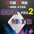 2019年新款 安博盒子pro2【官方越獄版】直播第四台海外 4K畫質 網絡播放器 安博盒子 Pro2 X950 6代