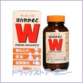 Powerful Wakamoto 300 tablets 【Wakamoto Pharmaceutical】 【4987243114007】 【Delivery time: about 10 days】
