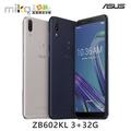 台南/高雄/嘉義【miko米可手機館】ASUS ZenFone Max Pro ZB602KL 3+32G 好禮8選2