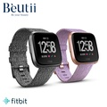 【加贈尼龍錶帶】FITBIT VERSA 智能運動手錶 特別版 公司貨 兩色可選 石墨色框灰 玫瑰金框紫 編織錶帶