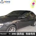 [現貨] 04-09年 一代 Mazda3 馬三 晴雨窗 雷射雕刻款 / 台灣製 適用 mazda3晴雨窗 馬三晴雨窗