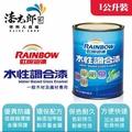 【 漆太郎 】 虹牌水性有光調和漆【1公升裝】 木器.鐵製品專用 揮別傳統刺鼻溶劑味