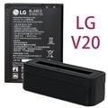 【電池+座充 充電組】LG V20 H990ds F800S/Stylus 3 M400DK 原廠電池+電池充電器 組合/迷你型電池充座/鋰電池 BL-44E1F
