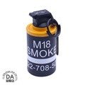 《DA量販店》防風 軍事風 煙霧彈 瓦斯桶造型 打火機 可重複使用 顏色隨機(13-1071)