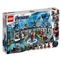 Lego超級市場·英雄鐵人的禮堂·of·ama 76125 LEGO MARVEL智育玩具 Life And Hobby KenBill