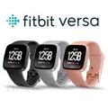 FITBIT VERSA 智能運動手錶 經典款 運動手環 智慧手環 台灣群光公司貨