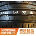 【宏勝輪胎】中古胎 落地胎 二手輪胎 型號:A500.205 55 16 橫濱 AE50 9成 4條 含工5600元