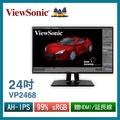 【贈HDMI+延長線】ViewSonic優派 VP2468 24型 AH-IPS 面板 繪圖 液晶 螢幕 迪特軍