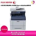 富士全錄 Fuji Xerox CM305df 彩色多功能事務機