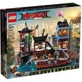 玩具e哥 樂高LEGO NINJAGO 忍者城市碼頭 70657