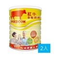 (免運可刷卡)紅牛全脂奶粉2.3kg*2