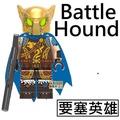2260 樂積木【當日出貨】欣宏 battle hound 袋裝 非樂高LEGO  電玩 要塞英雄 抽抽樂 1025