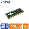 Micron Crucial 美光 DDR3 1600 4GB RAM 筆記型電腦記憶體 (1.5V 1.35V雙電壓)