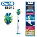 德國百靈歐樂B電動牙刷專用IC潔板刷頭EB25-2