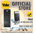 Yale YDR30G Digital Gate Lock