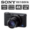 SONY DSC-RX100 M5A RX100 VA 大光圈相機 再送64G卡+專用電池+專用座充+復古皮套超值組