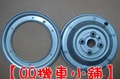 【QQ機車小舖】VESPA 偉士牌 90 前輪框 後輪框 輪圈 鋼圈 VESPA 公司貨