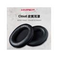 原廠公司貨 HyperX 配件 記憶泡棉皮革耳罩 黑 Cloud CloudX 和 Cloud II HXS-HSEP2
