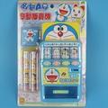 哆啦A夢自動販賣機 東匯 投幣飲料販賣機/一個入{促280}~童玩販賣機 ST安全玩具