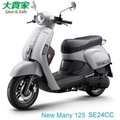 《KYMCO 光陽機車》New Many 125 Noodoe版(SE24CC)2018全新車 六期噴射(珍珠白)