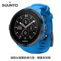 《台南悠活運動家》SUUNTO Spartan Sport Wrist HR 運動腕錶 經典藍