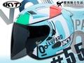 KYT安全帽 VO #55 選手彩繪 通勤款 內藏墨鏡 雙D扣 半罩帽 耀瑪騎士生活機車部品