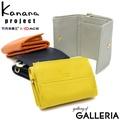 kanana project 三折錢包puchitto錢包小巧真皮零錢包可用牛皮女裝34652 GALLERIA Bag-Luggage
