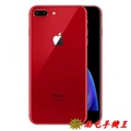 【APPLE】←南屯手機王→ Apple iPhone 8 Plus 256G (PRODUCT) RED【紅色】【宅配免運費】(I8PLUS 5.5吋 256G 紅色)