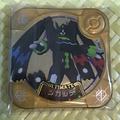 第12彈 Z2 金卡 z神 基格爾德 +100 神奇寶貝 Pokémon Tretta 卡匣 非獎盃P卡 非紫閃 金基