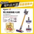 【dyson 戴森 限量福利品】V8 Carbon Fibre SV10E 無線吸塵器(香檳金 限量福利品)