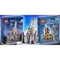 LEGO 71040 Disney城堡