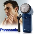 Panasonic Electric Shaver Battery Operated Compact Travel ES534