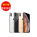 福利品 iPhone XS Max 256GB - 九成新