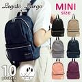 日本Legato Largo /防水尼龍迷你帆布後背包/LH-H1673。6色。(4212)日本必買 日本樂天代購-