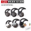 ▶耳機雜貨店◀\n適用于博士BOSE QC30 Soundsport pulse耳機套硅膠套耳塞耳帽配件