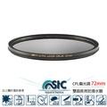 STC CIR-PL FILTER 72mm 環形偏光鏡(CPL 72mm)~送USB LED小米燈~