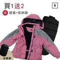 【Outdoorbase】買一送一_防風耐寒成衣睡袋 M號 45358(防風外套+睡袋)