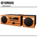 YAMAHA 山葉 桌上型音響 MCR-B043