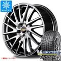 沒有大頭釘的輪胎米許林X冰3加235/55R18 100T&RMP 016F 8.0-18輪胎輪罩4瓶一套235/55-18 MICHELIN X-ICE3+ Tire1ban