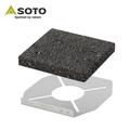 【SOTO】岩燒烤盤 ST-3102(烤盤)