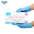 Ansell安思爾447X一次性手套丁腈橡膠食品衛生家醫用實驗室手套 447X藍色手套(M碼)1盒100只