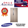 SAMSUNG 620L SIDE-BY-SIDE FRIDGE RS-62K61A17P/SS ***2 YEAR SAMSUNG WARRANTY***