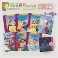 【送愛到安得烈】童書文具組- 冰雪奇緣(隔月結單,購買者本人將不會收到商品)