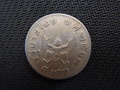 เหรียญ 1 บาท ตราครุฑ ปี 2517