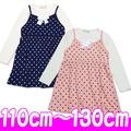 Girls Dot Fake Ribbon Girlie Kids Long Sleeve Dress 110cm 120cm 130cm Children's Clothing Mail Service Available (75087) 2017AT